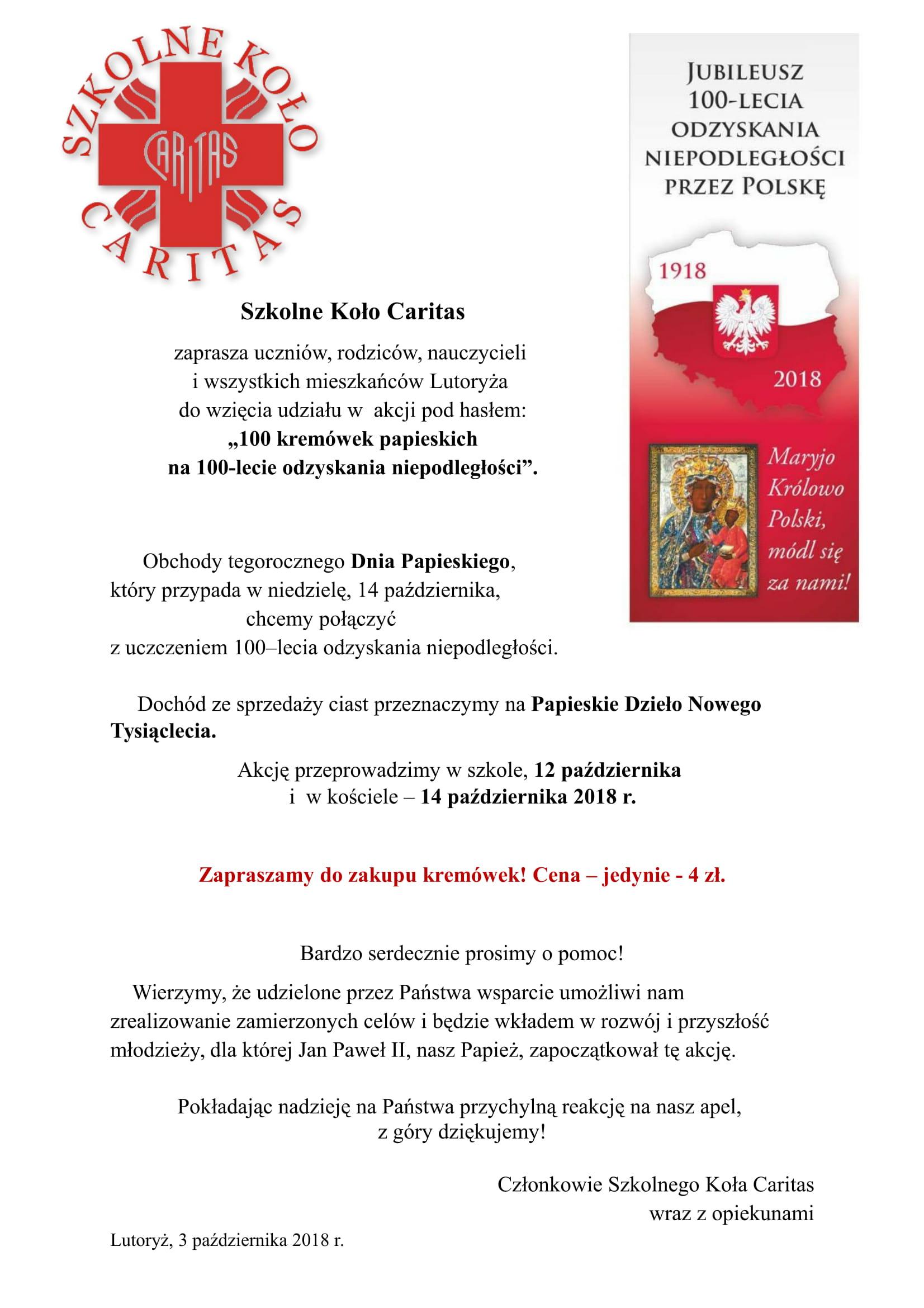 krem+-wki plakat-1